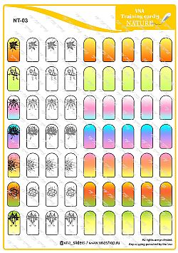 NATURE -TRAINING CARDS  NAIL ART